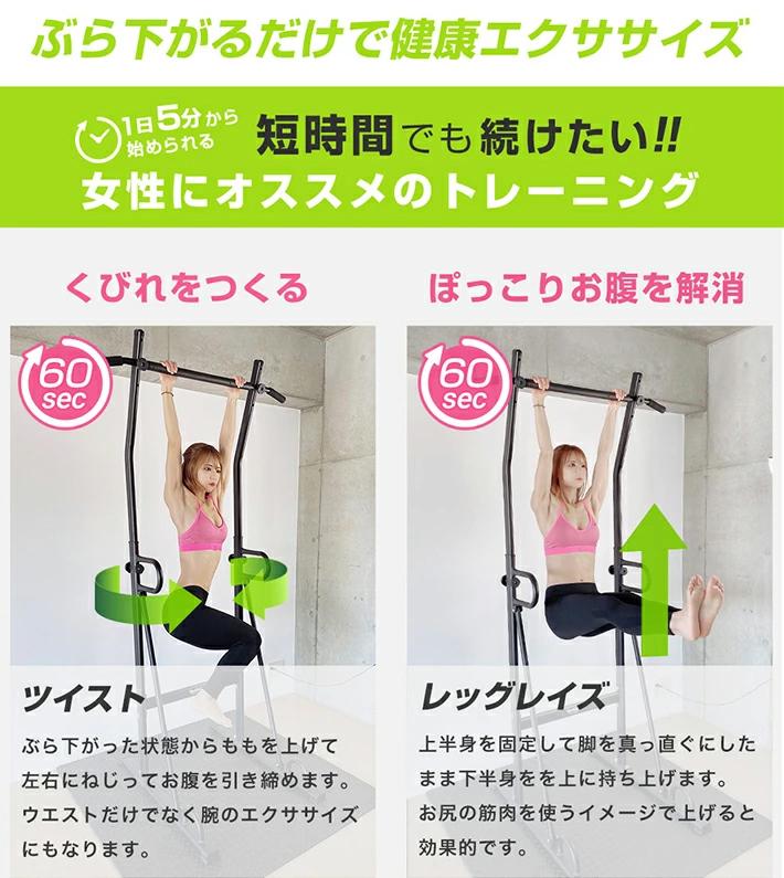 女性におすすめのトレーニング方法紹介1