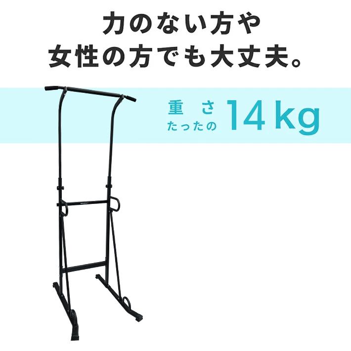 Motionsぶら下がり健康器は重さがたったの14kg