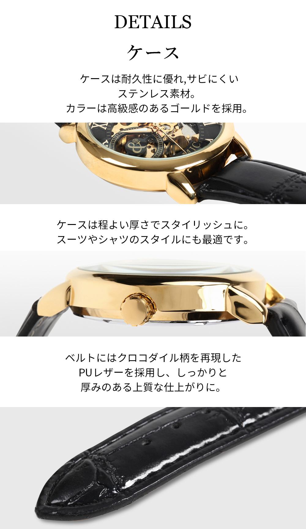 D001|&MIC腕時計