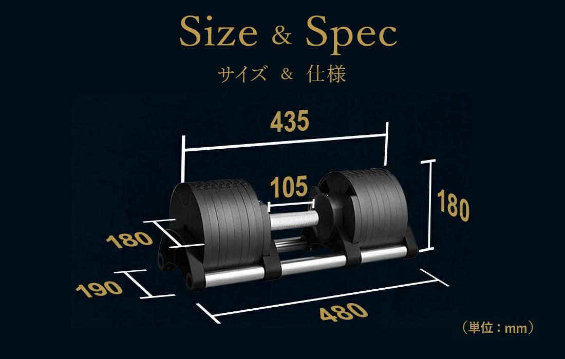 全長435mmで高さ180mm横幅180mmとかなりスマート