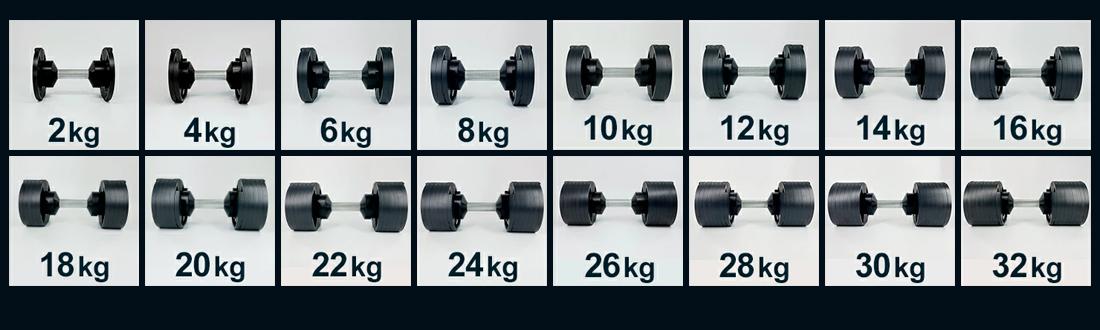 2kg,4kg,6kg,8kg,10kg,12kg,14kg,16kg,18kg,20kg,22kg,24kg,26kg,28kg,30kg,32kgのダンベルとなります